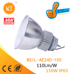 2014 Best Quality 150w IP65 CE ROHS High Bay Led Lamp e40 150w