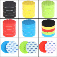 6Inch Car Buffing And Polishing Pad Polishing Pad For Car Care --Select Color