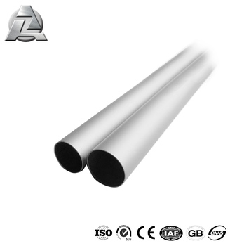 7075 aluminum round tube alu 15mm