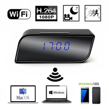 Adorable EP-701 spy camera clock 3mp wide angle160 degree table Clock camera Night Vision Pinhole Spy clock cameras