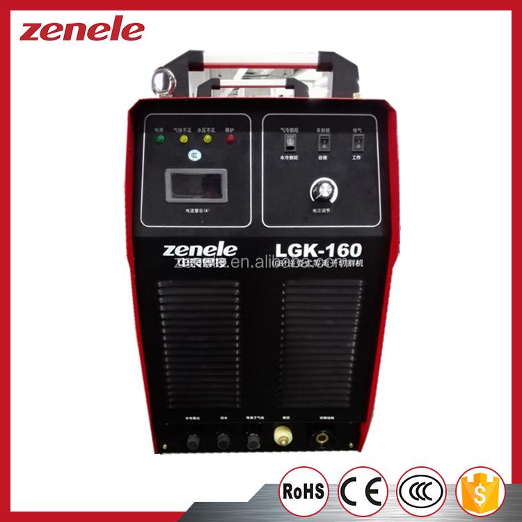 cnc plasma machine for sale