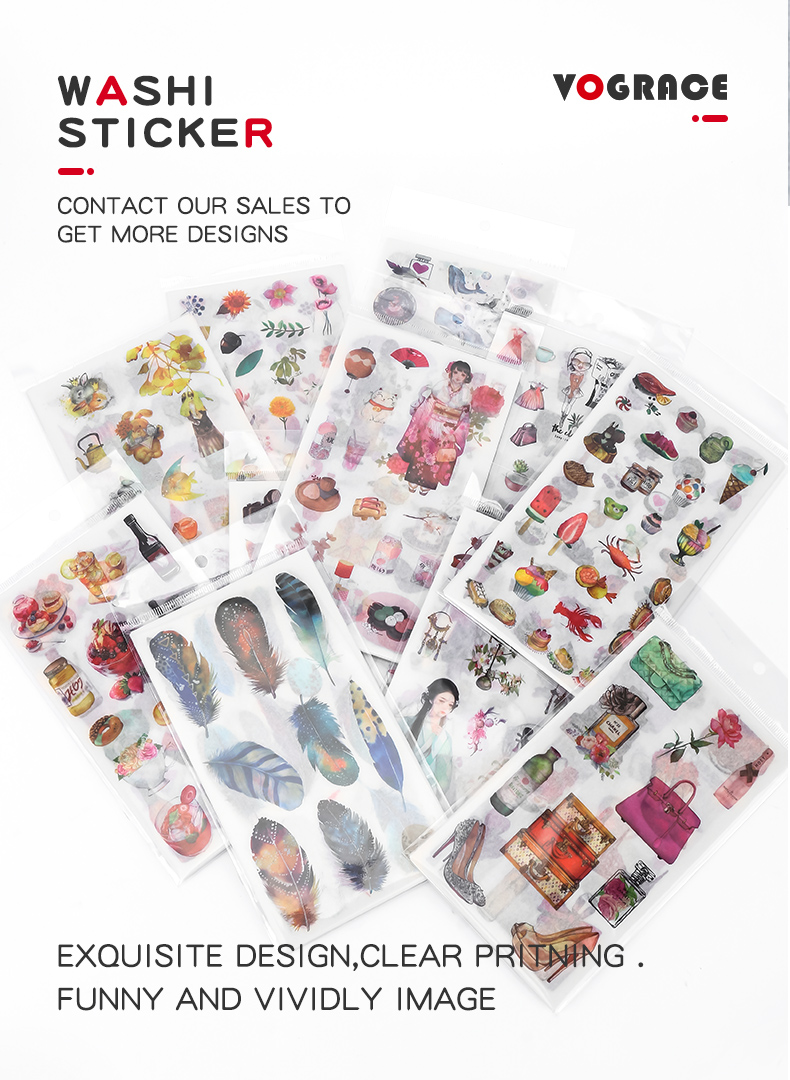 Vograce 2010 washi popular ins fashion various designs custom printed tape