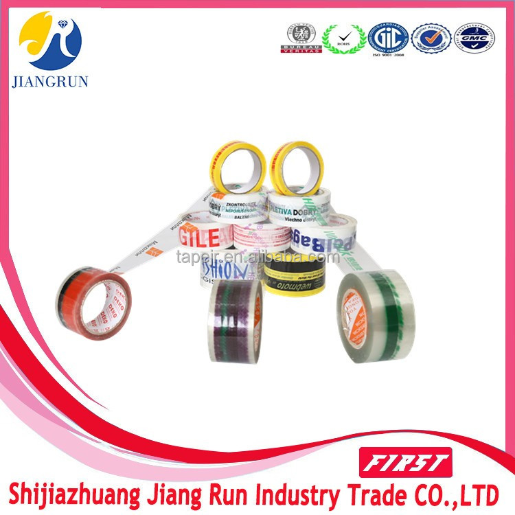 Offer Printing Brand Company Logo Custom Printed Packing Tape