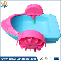 Water park amuzement kids paddle boat for sale