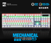 2016 Fashion design hot sale 104 keys Backlit Mechanical Wired Keyboard with Crystal Cover