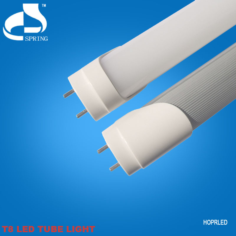 Copper frame 2ft t8 u bend led tube