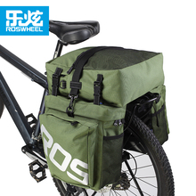 Roswheel Bikepacking Series 50 Litre 1245g Polyester Kahki Bike Bicycle Pannier Bags Bicycle Bag