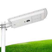 <strong>led</strong> solar street garden light all in one 30w 40w