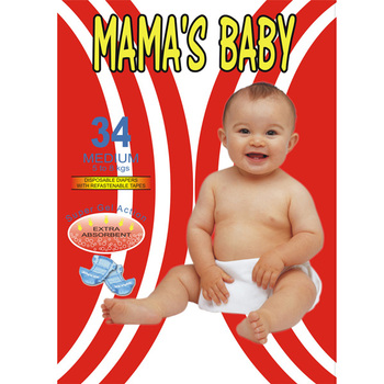 High Quality Competitive Price Disposable Baby Diaper in Uae Manufacturer from China