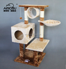 Aimigou basketry cat house / cat tree / cat condo