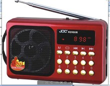 EL-H300UR multi function product joc radio with digital display
