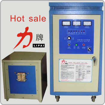 water cooling induction heating system of induction heating machine to harden spare parts