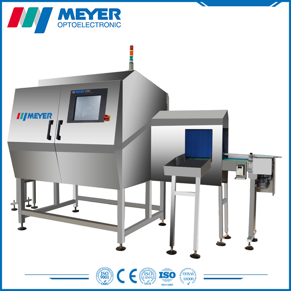 factory price industrial 300ma x-ray machine