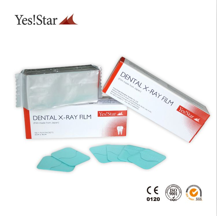 Yes!Star hot low radiation dental x ray film agfa x-ray film