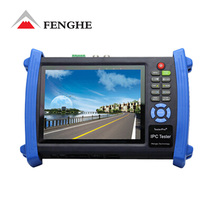 7 inch touch screen IP camera cctv tester Analog camera testing WIFI function