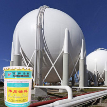 high quality sun heat emission resistant Heat reflective paint