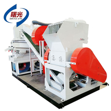 Henan Waste Copper Wire Shredder/Recycling System for <strong>scrap</strong> copper cable granulator recycling