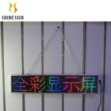 super slim P5 full color led display sign scrolling message wifi remote control