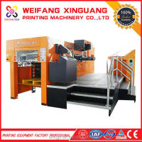 XMQ-1050FC Automatic copper Hot and cold pressure bump foil stamping machine