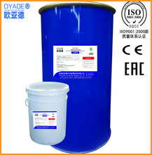 Two-Part Structural Silicone Insulating Glass Sealant