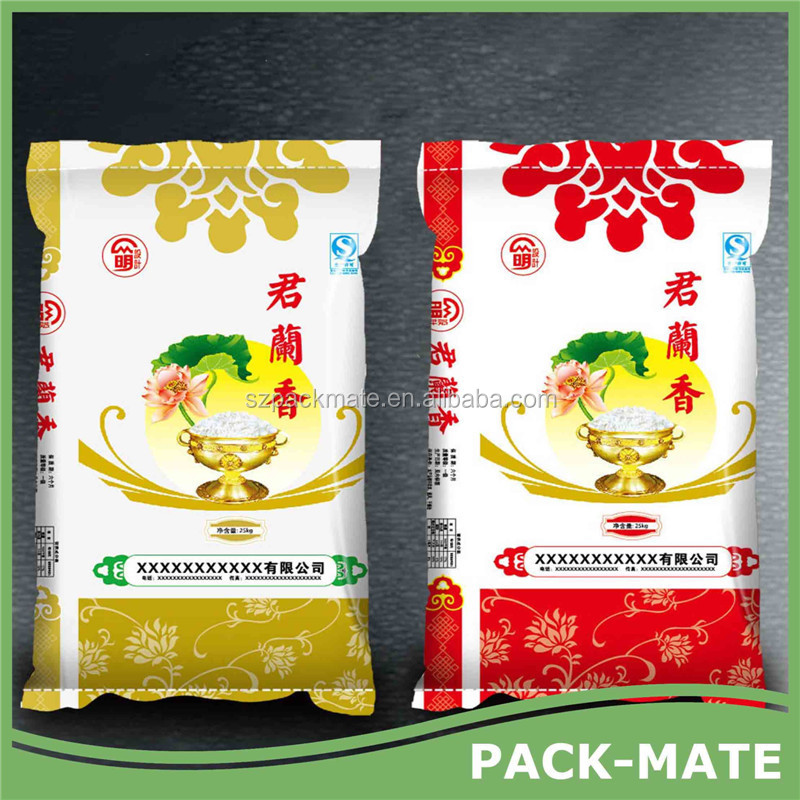 2017 cost-efficient Glutinous rice bag/ packaging bag for rice