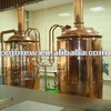100L Test Beer Brewery System With