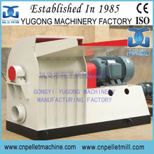 With 55kw motor biomass hammer crusher, Yugong Factory Delivery hammer mill price,