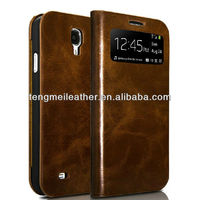 New Style S4 Cell Mobile Phone Case On Sale,For Samsung Galaxy S4 Case