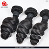 /product-detail/best-quality-virgin-brazilian-human-hair-weaving-full-lace-human-hair-wig-60499536724.html