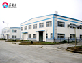 Prefabricated Steel Structure Warehouse Workshop Factory Building