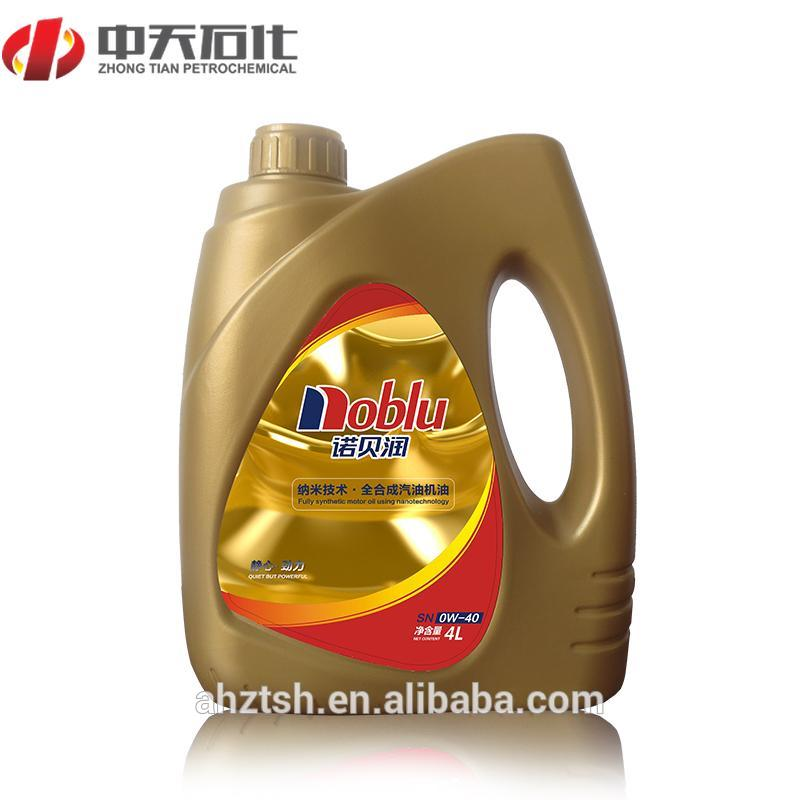Lubricant Type and SAE Specification Lubrita Special Long Life SAE 0W-40 -Engine Oil / Automotive Lubricants / Motor Oil