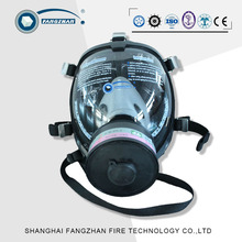 Fire Escape Protection Equipment Smoking Gas Mask Price