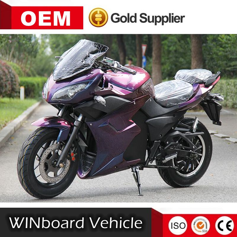 WINboard electric motor factory wholesale electric off road motorcycle for sale