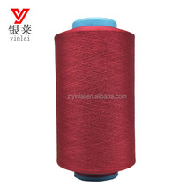China supply spinning mill wholesale silk elastane dyeing factory knitted yarn