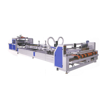 automatic lock bottom carton small box corrugated cardboard folder gluer machine