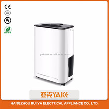 Top selling new product home/office use dehumidifier
