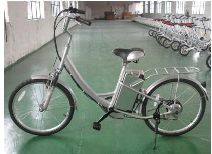 2016 new 24 inch brushless electric bicycle from CHina ucuz elektrikli bisiklet