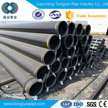 schedule 40 specification seamless pipe 34CrMo4 gas cylinder pipe made in china