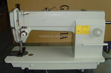high quality single needle heavy duty bag making industrial sewing machine