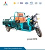 Cabin electric three wheel cargo electric motor bike
