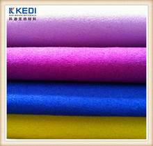 Flame retardant microfiber super soft velvet fabric for sofa bonded with TC fabric