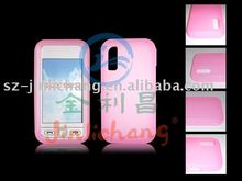 Customized Silicone Covers for Samsung s5230