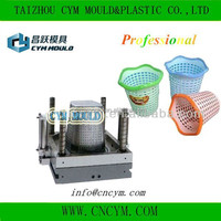 hot sell high quality fashion no cover plastic dustbin mould