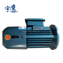 YEJ series brake 3 phase ac electrical motor for machine