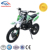125cc dirt bike with easy electrical start LMDB-125 for Sale