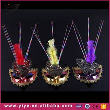 New fashion wholesale masquerade masks with stick