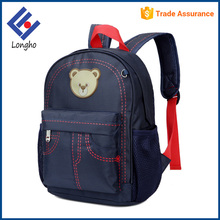 Lightweight kindergarten backpack schoolbag children, front D ring cute bear new mochilas school bag for kids