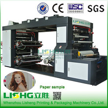 China Wenzhou Automatic 4-color craft paper bag flexo printing machine factory
