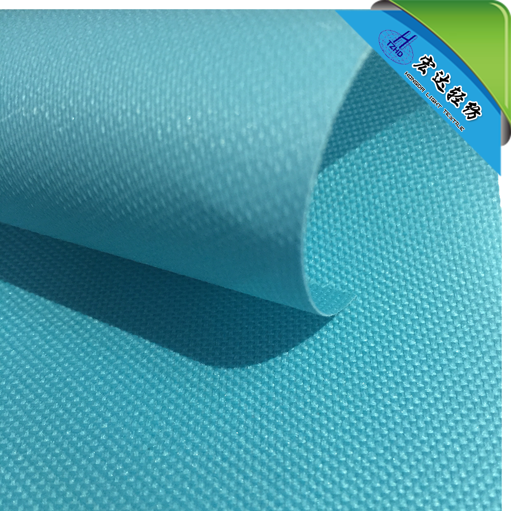 300*200D PVC coated oxford 600D polyester fabric