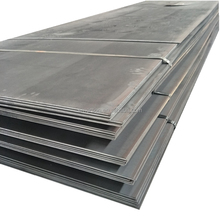 China Supplier 24mm thick steel plate price of 1045 carbon steel plate